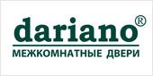 Дариано
