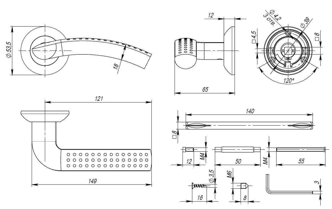 Дверная ручка раздельная Punto LOGICA TL SN/CP-3 матовый никель/хром
